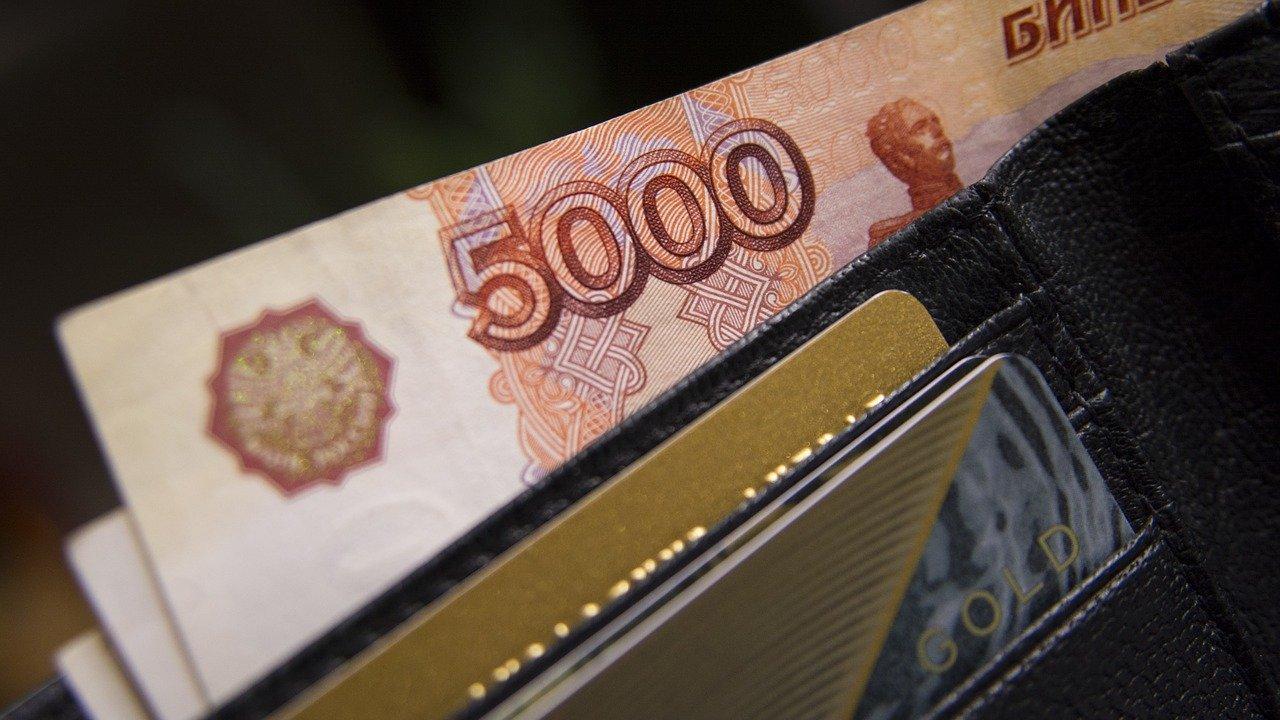 Сбербанк запустил акцию – как прикрепить любую карту к зарплатному проекту в «Сбербанк Онлайн» и получить 500 рублей