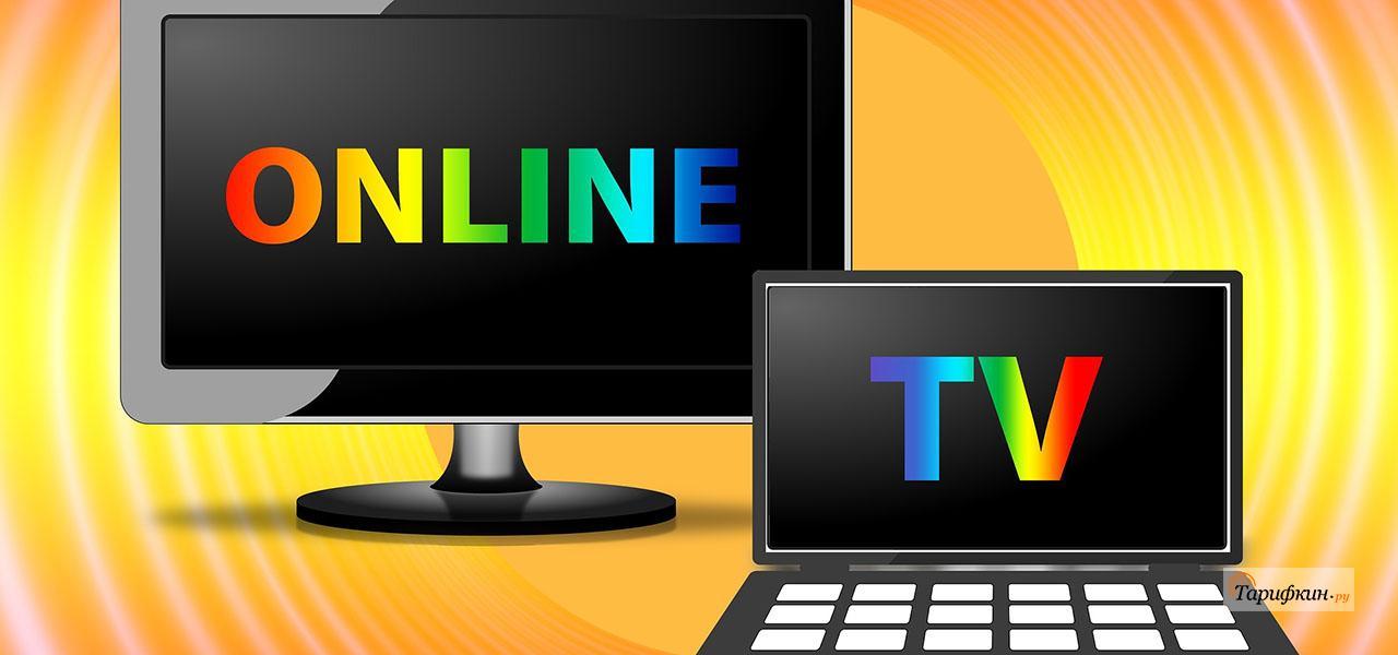 Велком – домашний интернет + ТВ