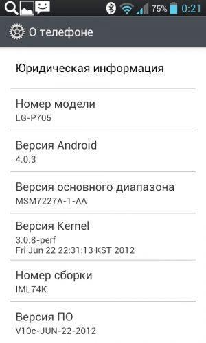 Как узнать, какой у меня телефон