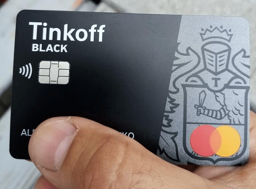 Как не платить за обслуживание карты Тинькофф