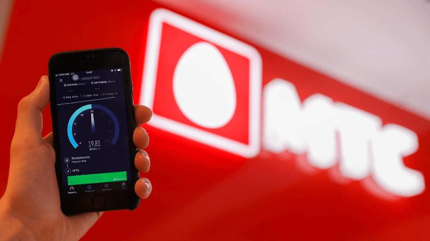Тарифный план Go-Smart от МТС — в чем особенность тарифа и как подключить