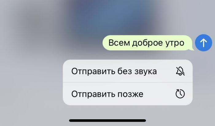 25 фишек Telegram, о которых вы не знали