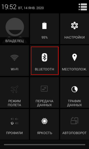 Как перенести приложения с телефона на телефон