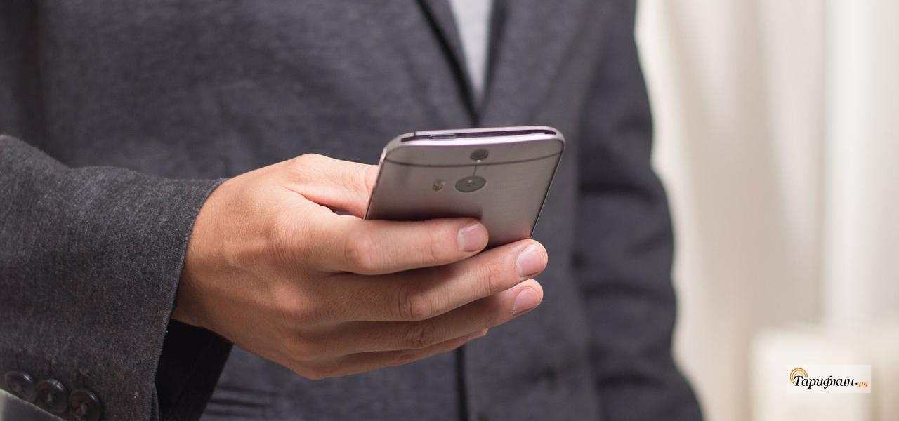 Зачем нужен контентный счет на мобильном и как его подключить
