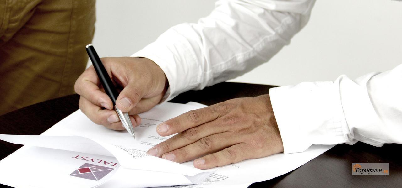 Замена номера на Йоте и переоформление договоров