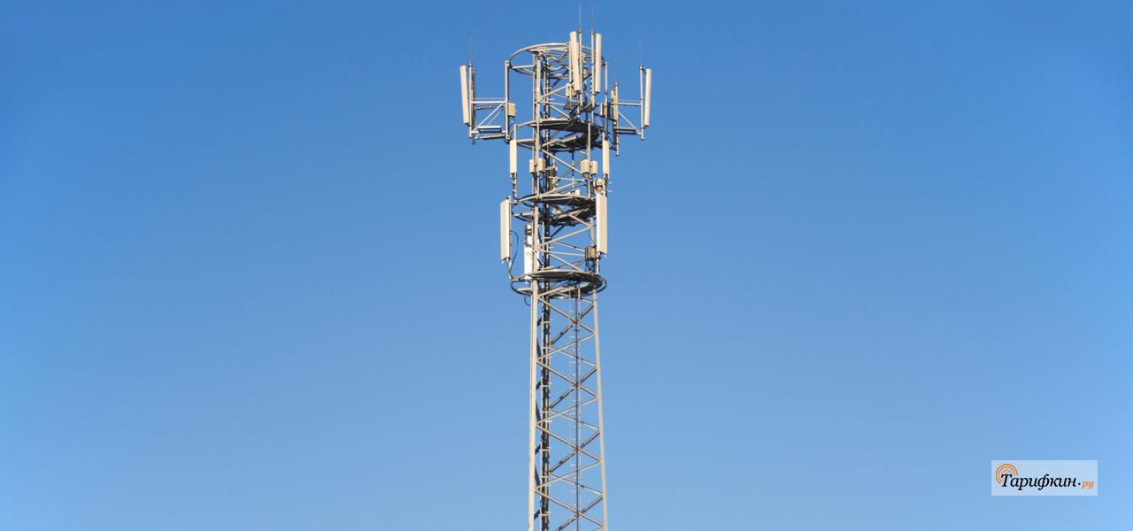 Жители России против строительства новых вышек сотовой связи