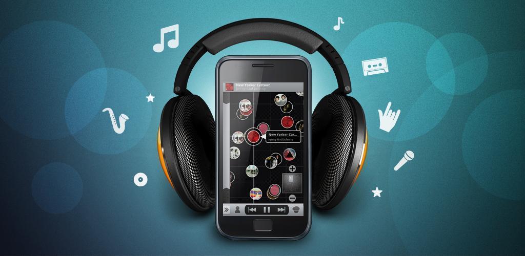 Как удалить музыку с телефона